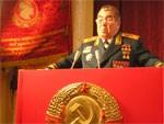 Communist dream dictionary