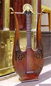 dream lyre