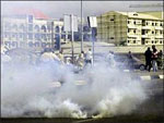 dream tear gas