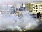 dream tear gas