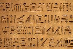 Ancient drem interpretation