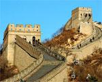 China dream dictionary