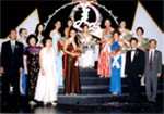 dream pageant